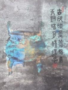 Bronze_poem_small