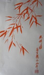 Cinnabar Bamboo
